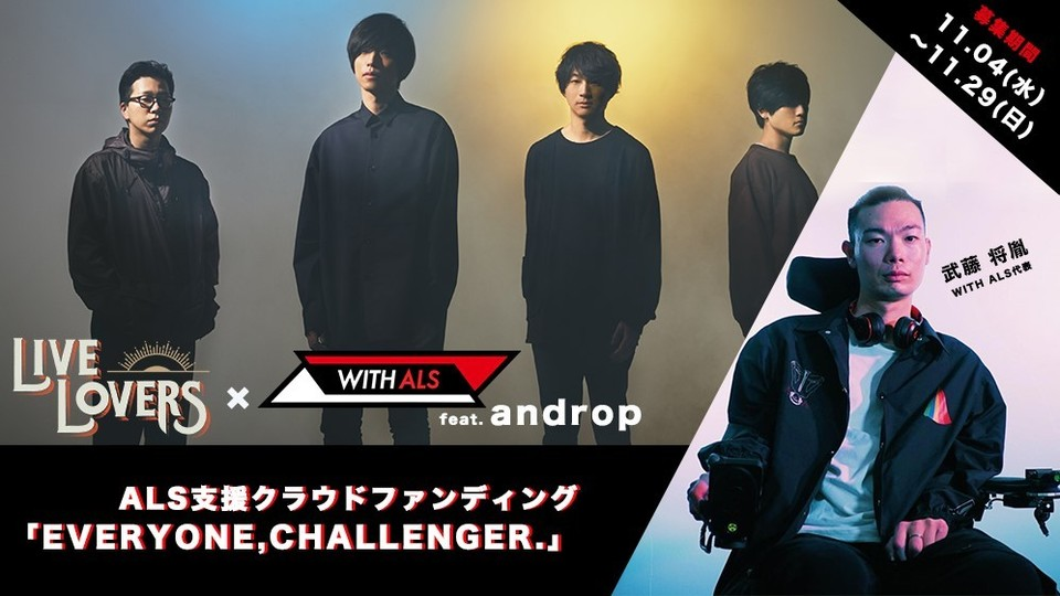 Default live lovers androp