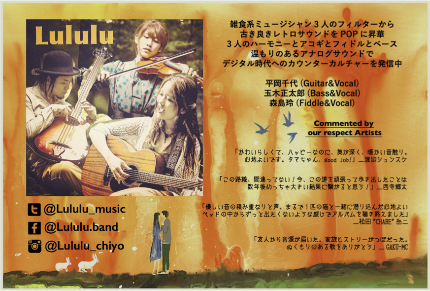 profile_flyer.jpg