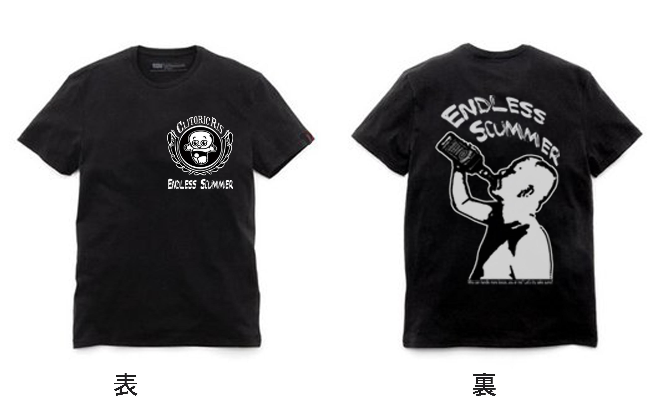 エンドレススカマーTシャツ.jpg