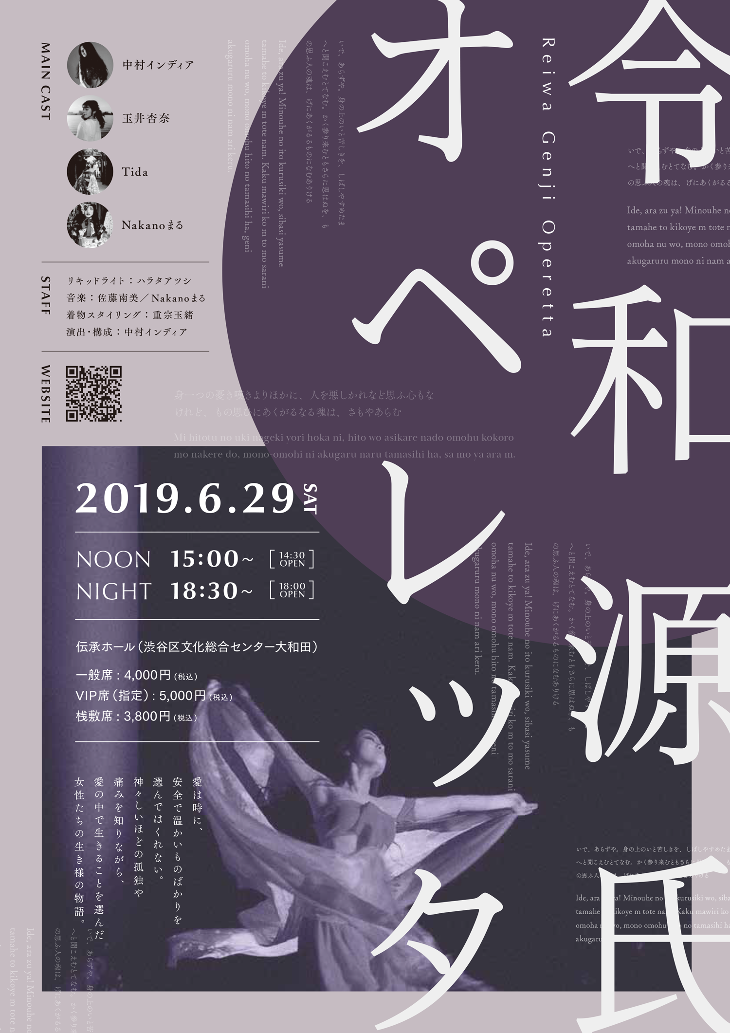 flyer_190414-3.png