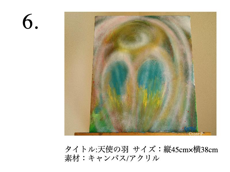 18-6.jpg