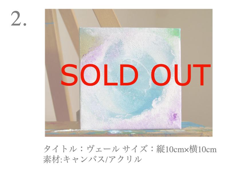 Sold_10000-2.jpg
