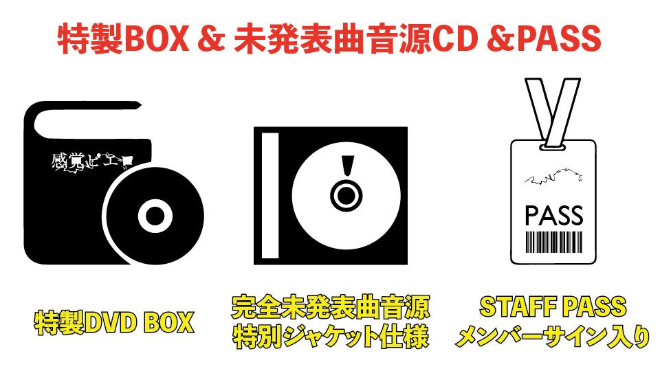 CF_F_アートボード_1.jpg