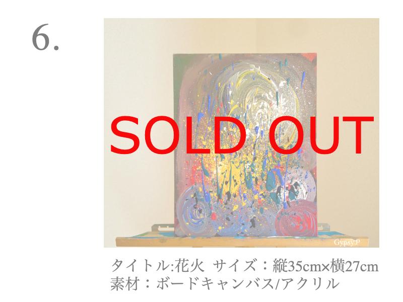 sold_15000-6.jpg
