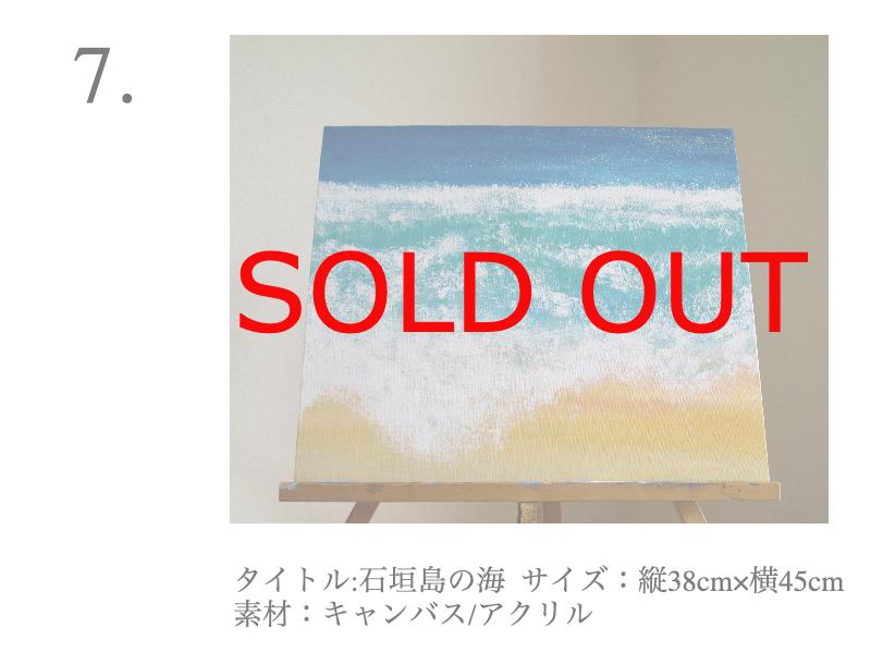 sold_18000-7.jpg