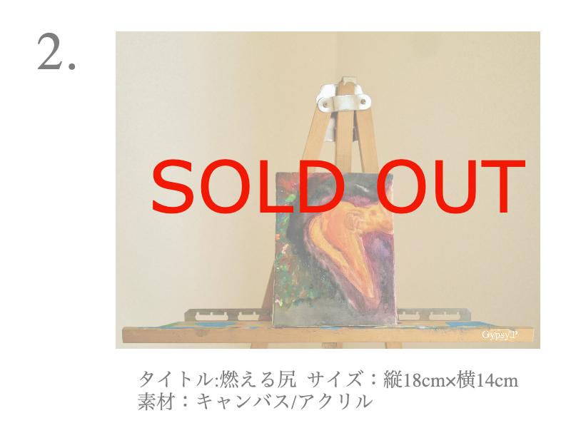 Sold_12000-2.jpg