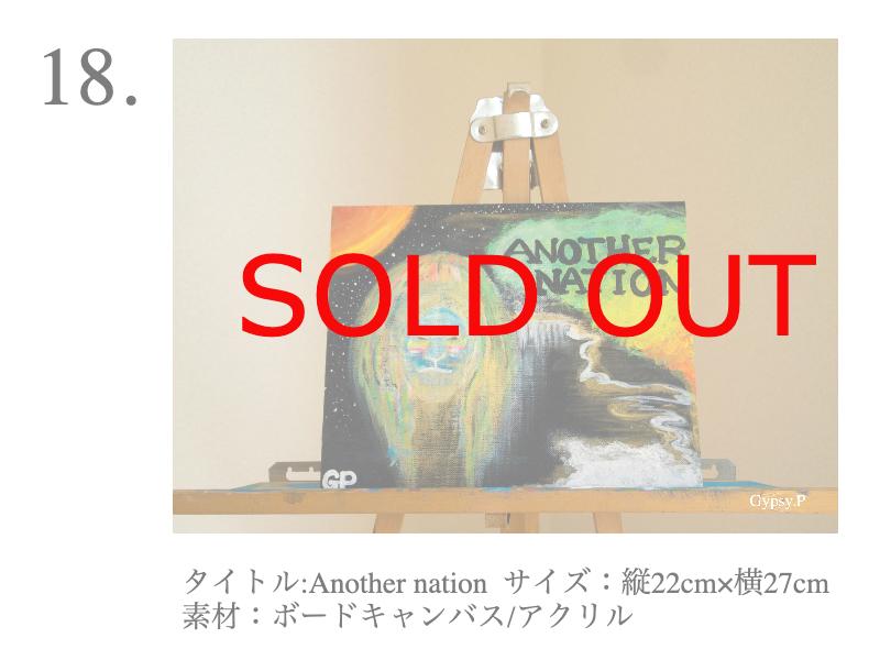 sold_15000-18.jpg