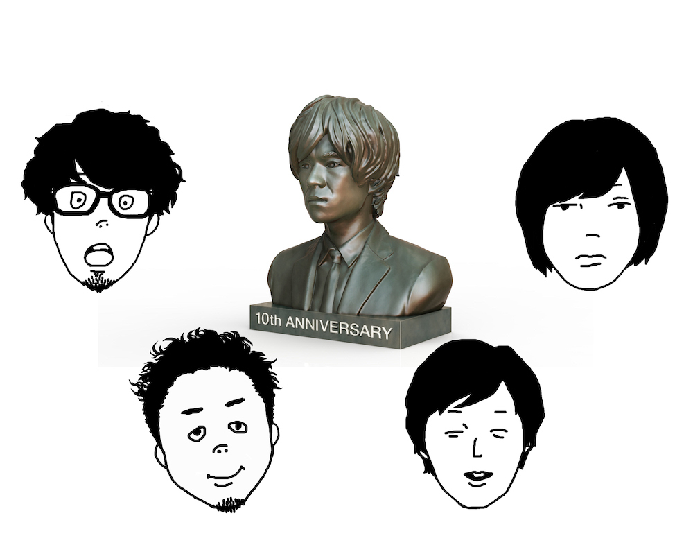 kyusonekokamiのコピー.jpg