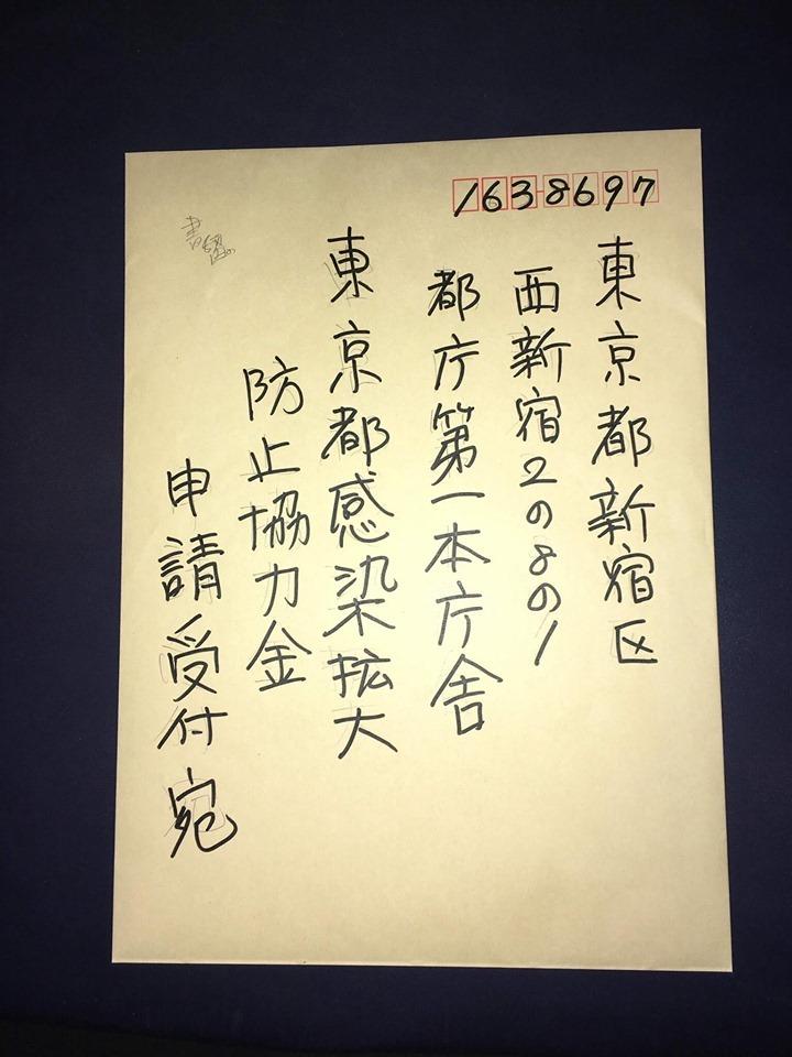 活動報告1.jpg