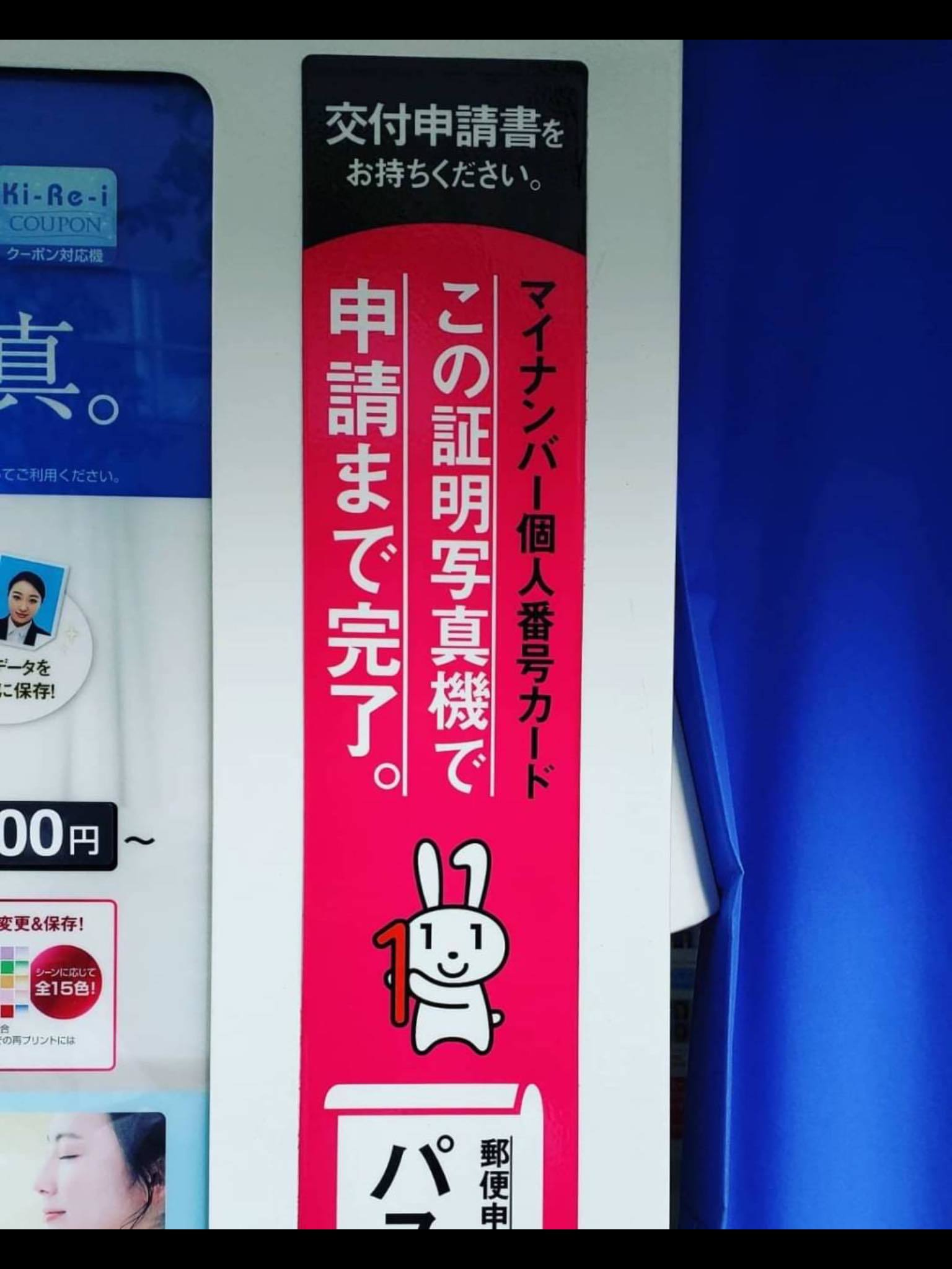 活動報告2.jpg
