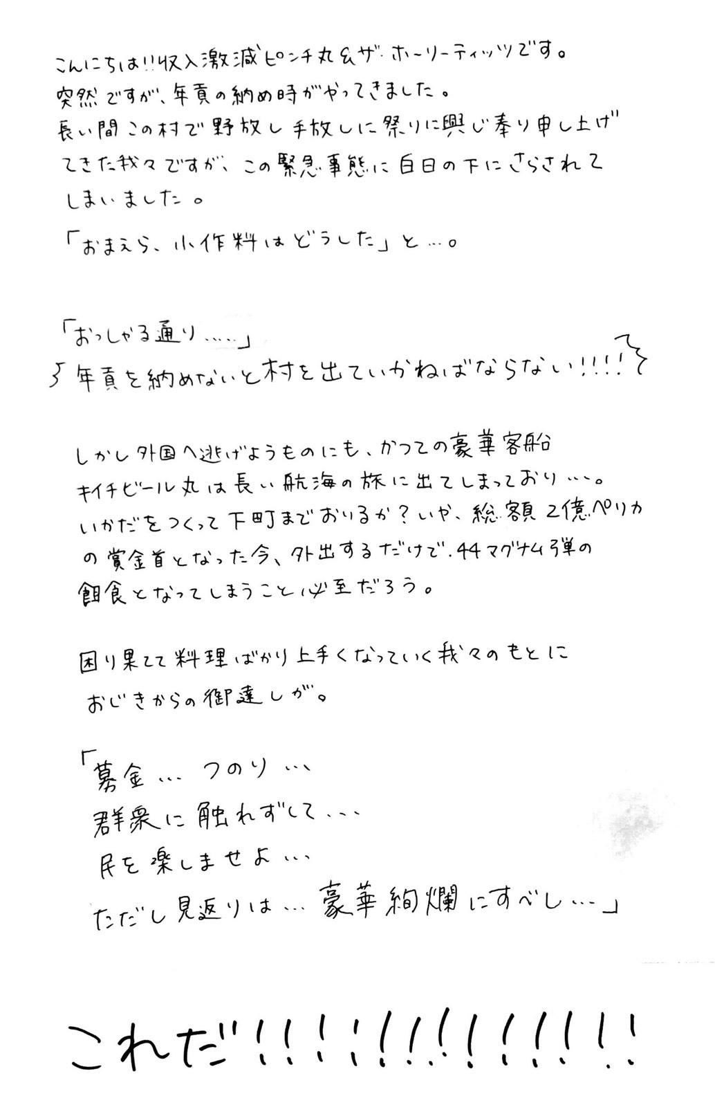 S__7577602.jpg