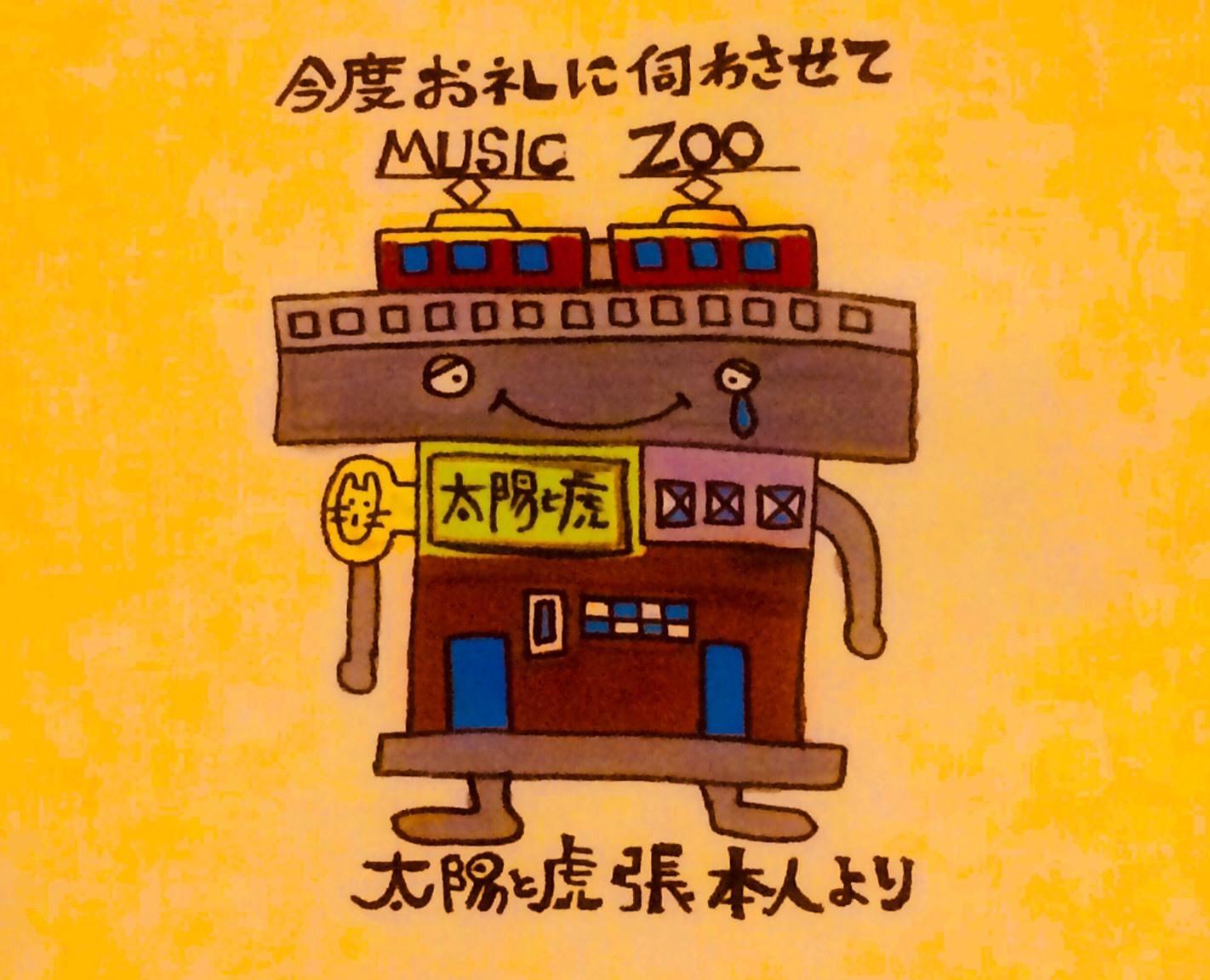 S__7774211.jpg