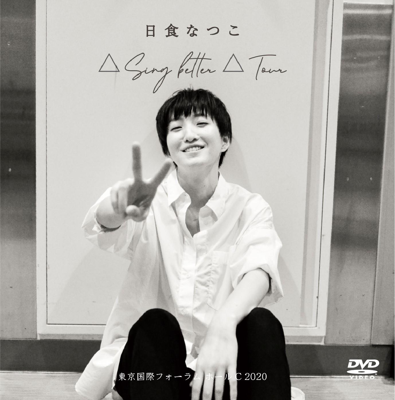 CF_DVDジャケ.jpg
