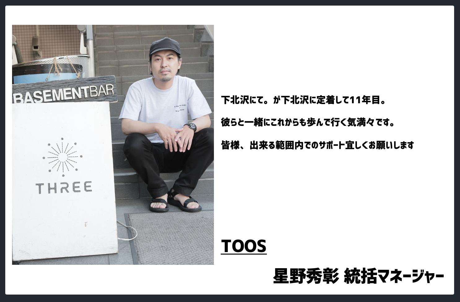 スクリーンショット_2020-05-29_20.21.16.png