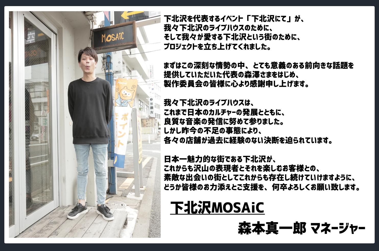 スクリーンショット_2020-05-29_20.19.47.png