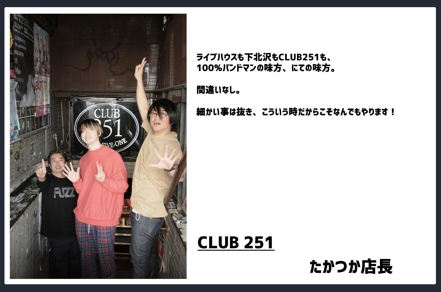 スクリーンショット_2020-05-29_20.19.55.png
