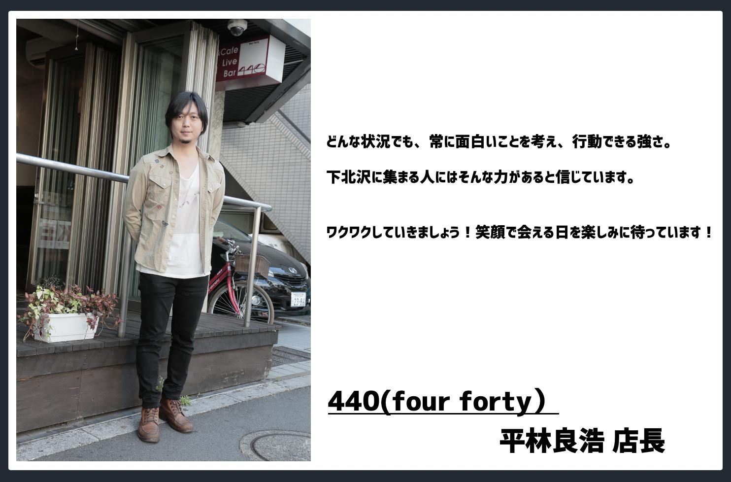 スクリーンショット_2020-05-29_20.20.02.png
