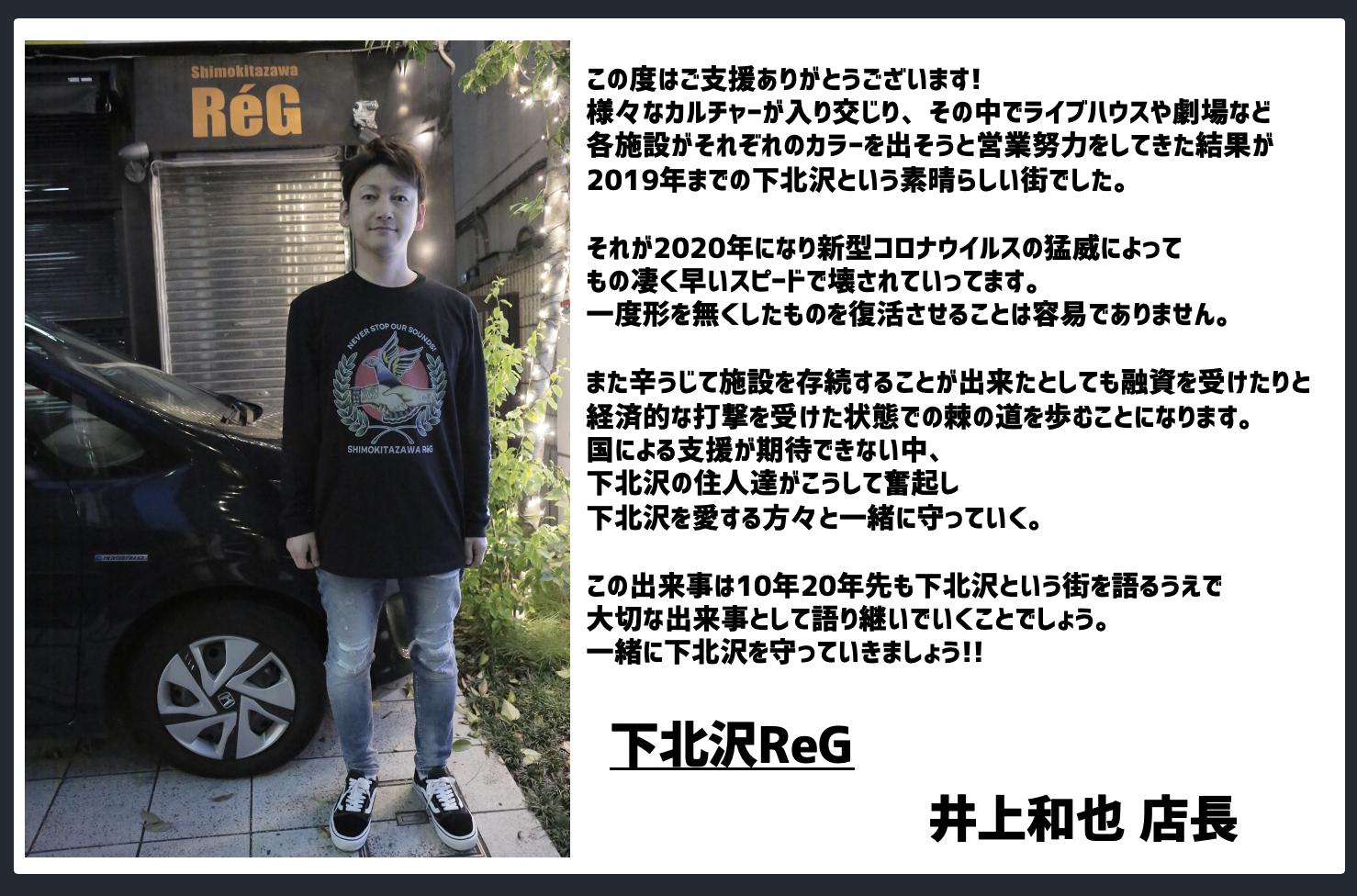 スクリーンショット_2020-05-29_20.20.35.png
