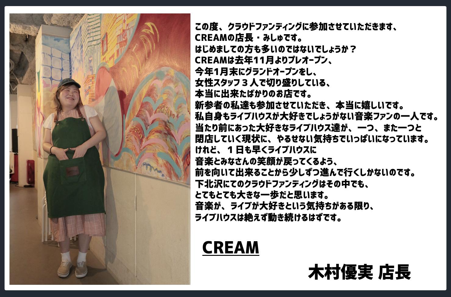 スクリーンショット_2020-05-29_20.20.50.png