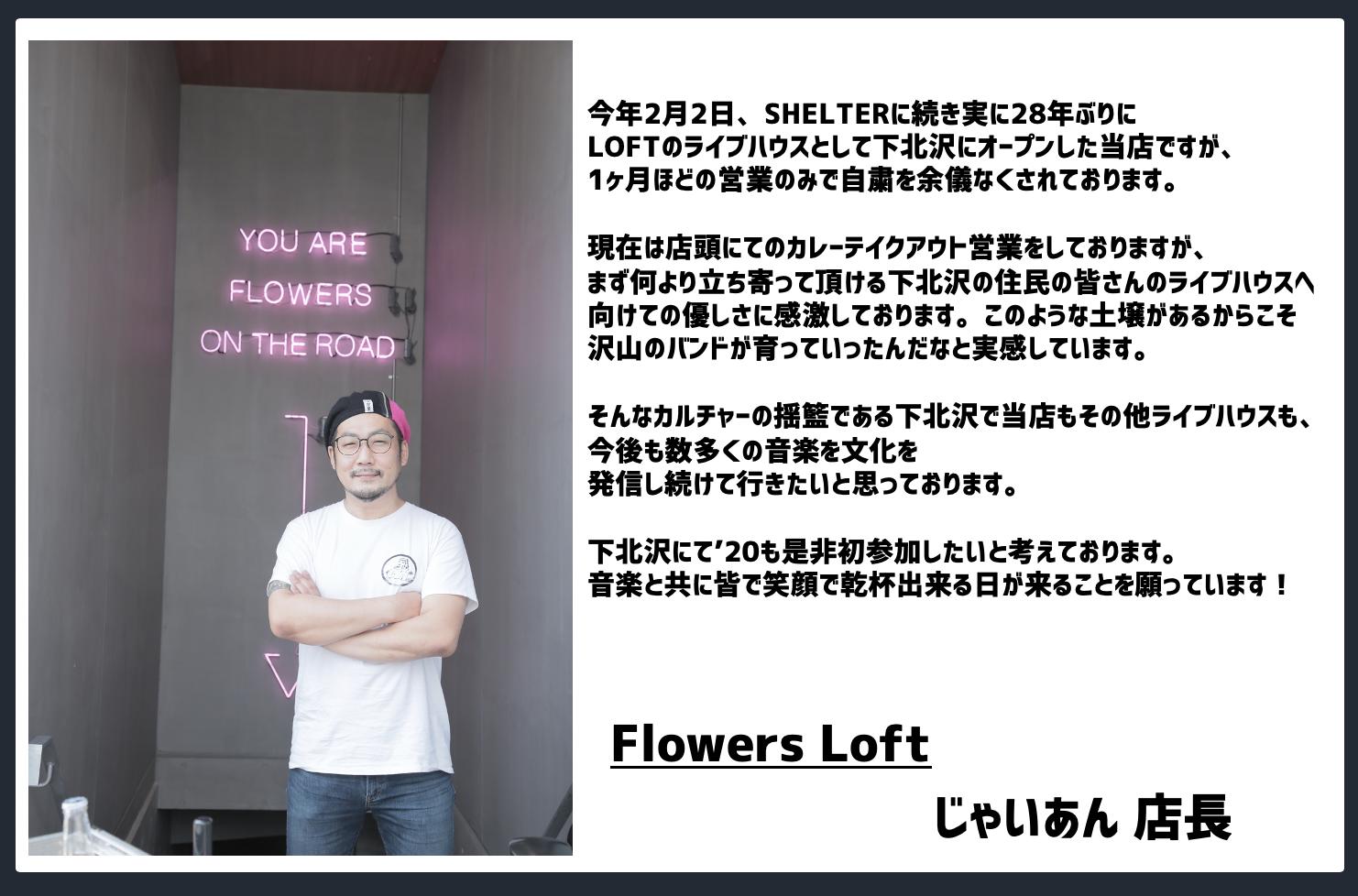 スクリーンショット_2020-05-29_20.20.59.png