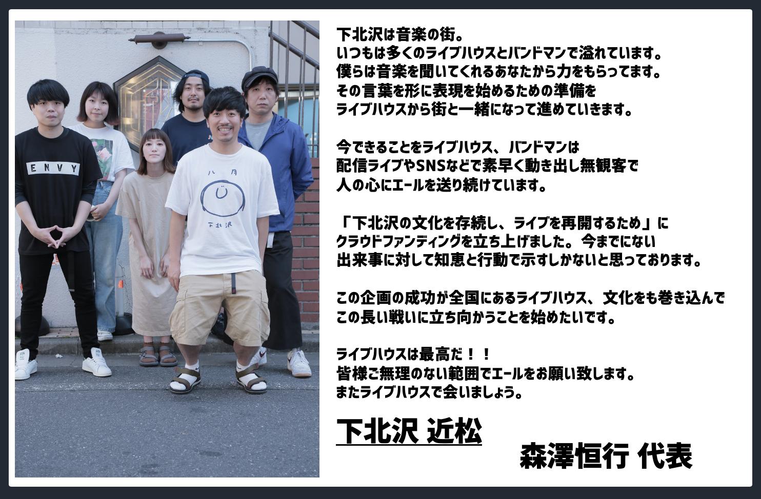 スクリーンショット_2020-05-29_20.21.07.png
