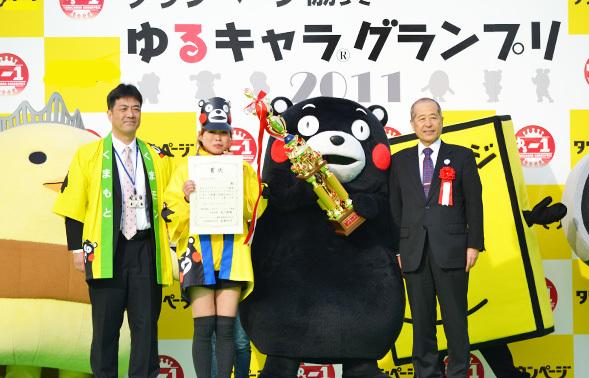 2011_表彰式.jpg