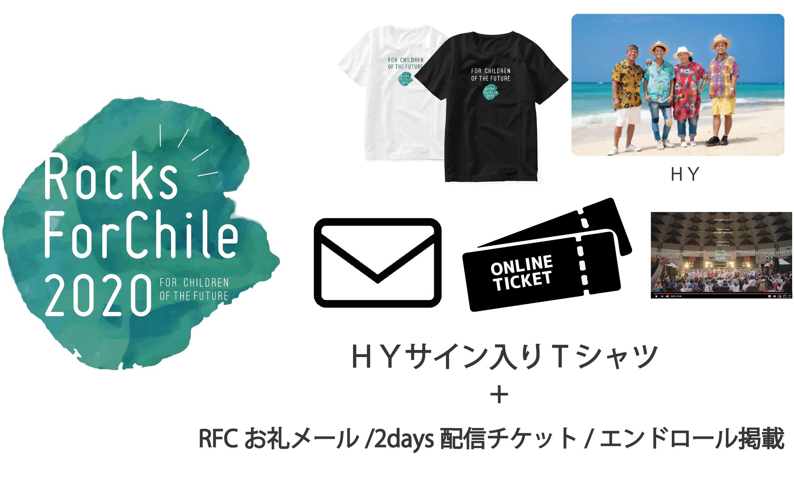 サイン入りTシャツセット_HY.jpg