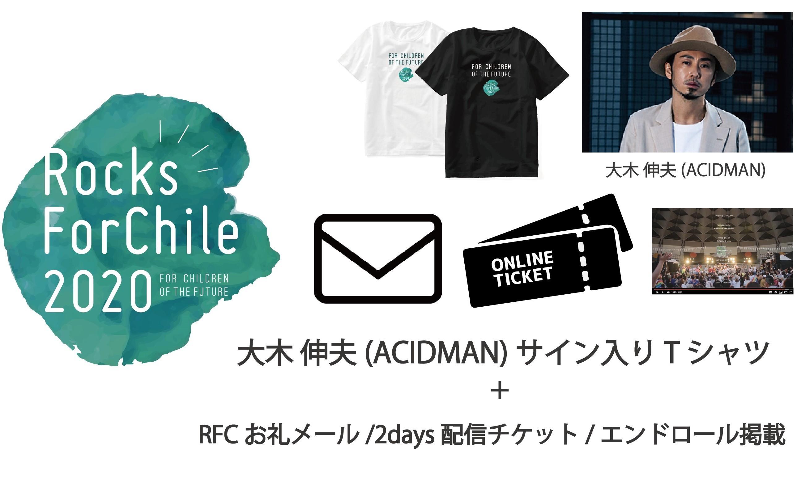 サイン入りTシャツセット_大木.jpg