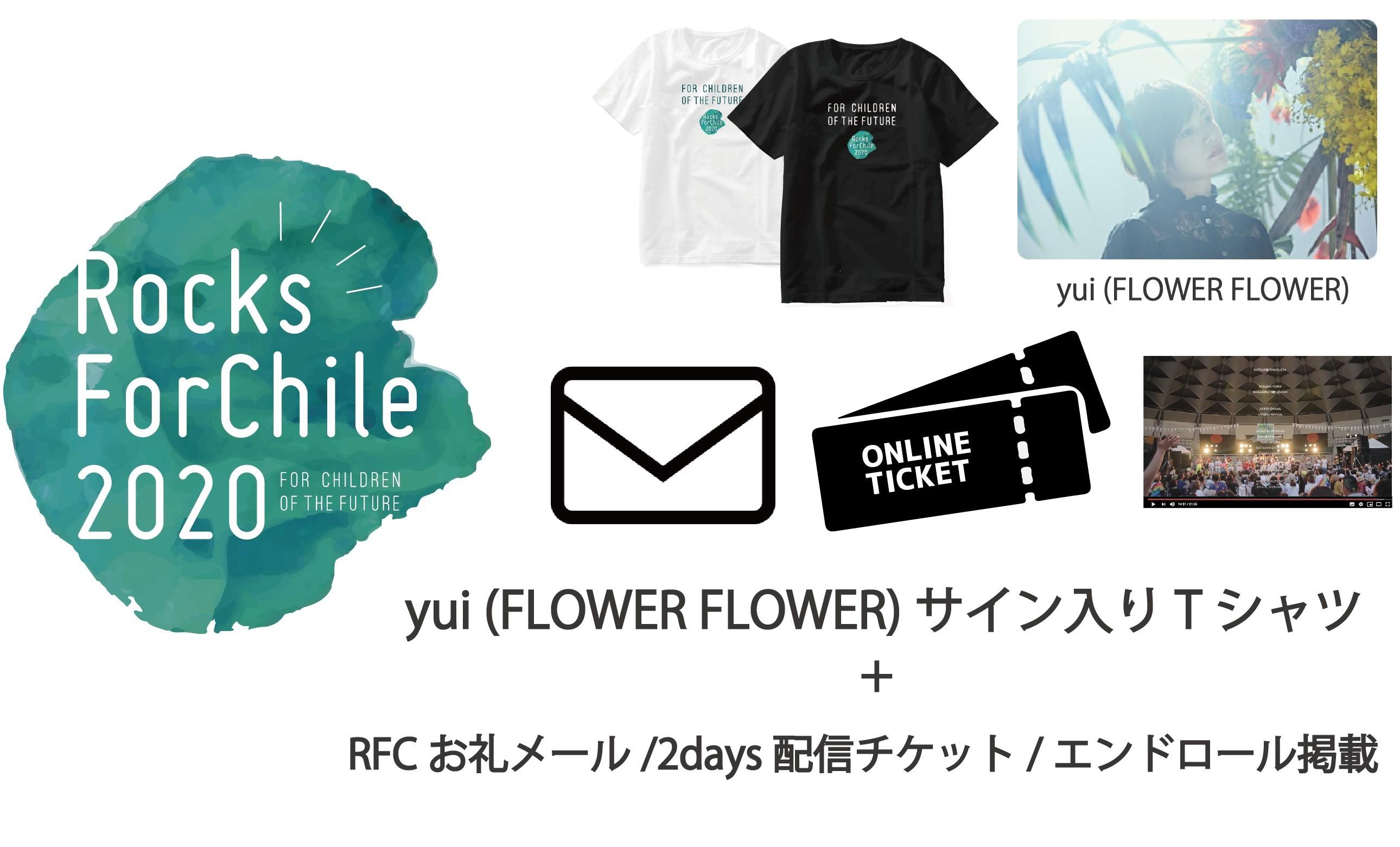 サイン入りTシャツセット_YUI.jpg