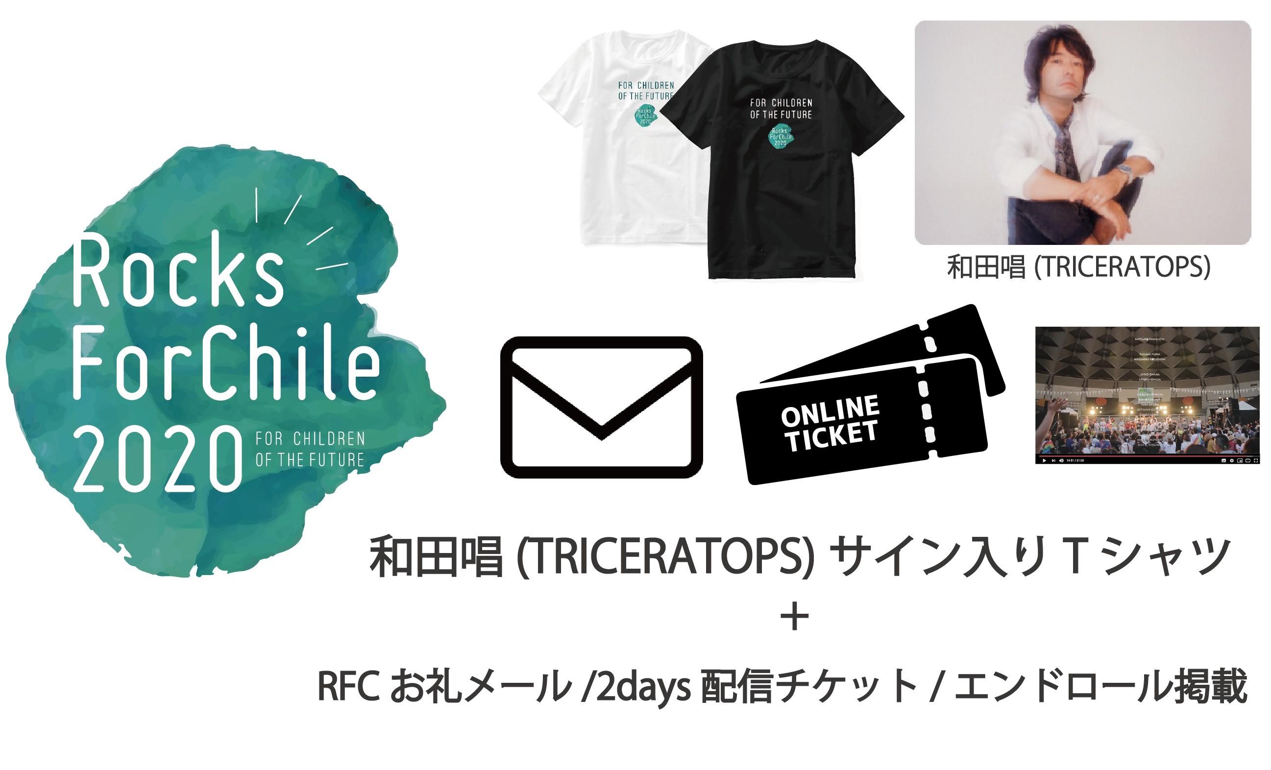 サイン入りTシャツセット_和田.jpg
