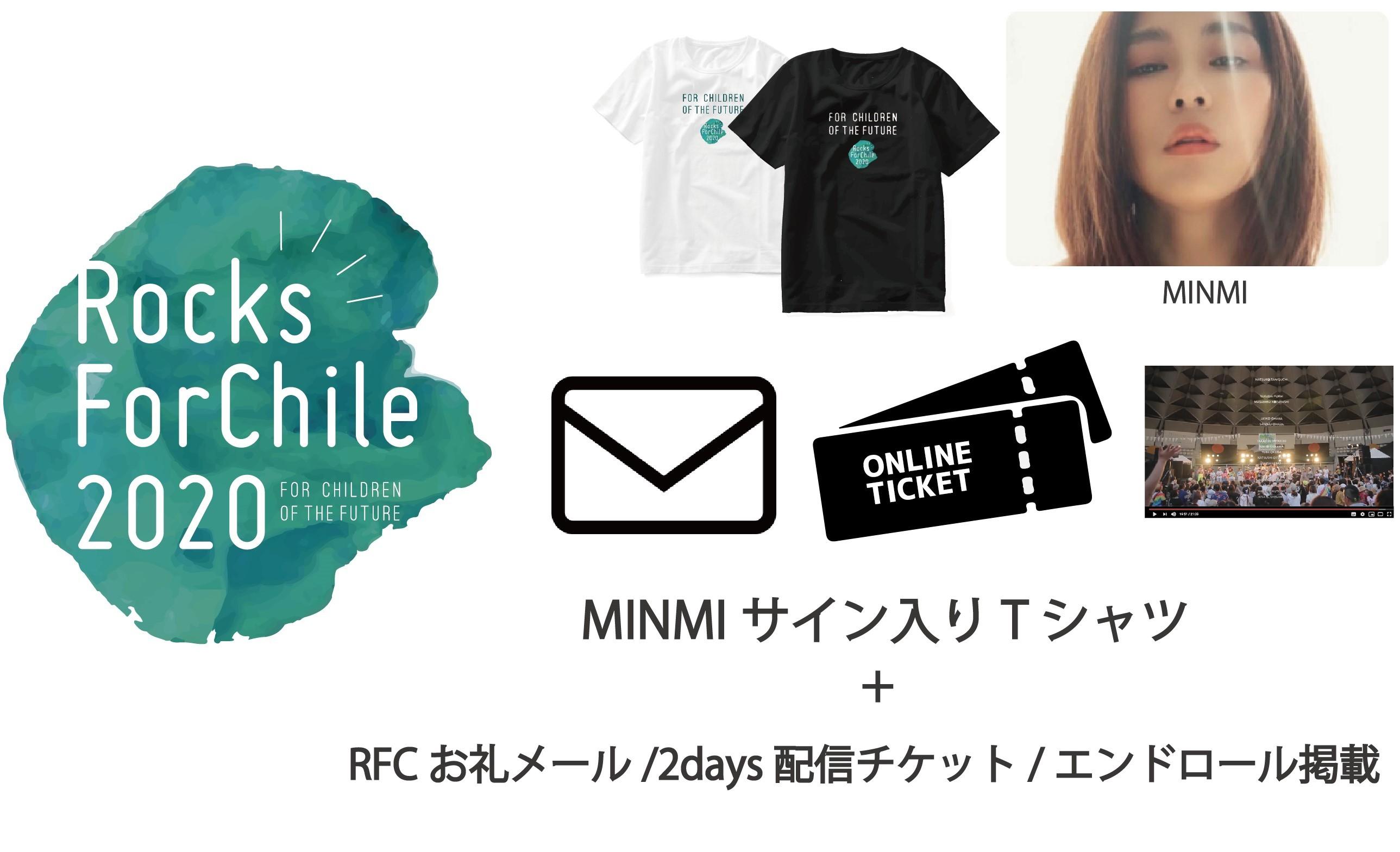 サイン入りTシャツセット_MINMI.jpg