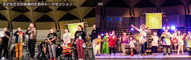 活動報告_day1-4.jpg