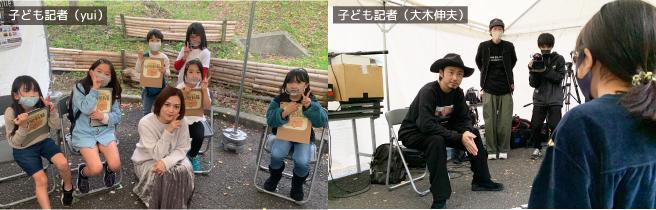 活動報告_day1-7.jpg
