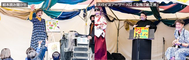 活動報告_day1-5.jpg