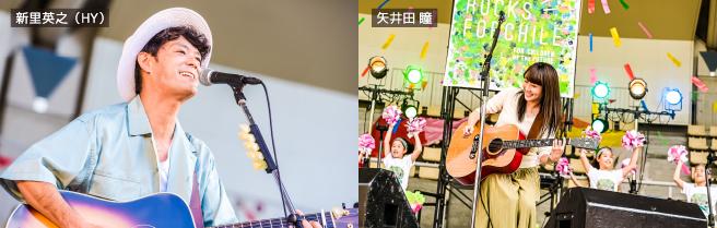 活動報告_day2-2.jpg