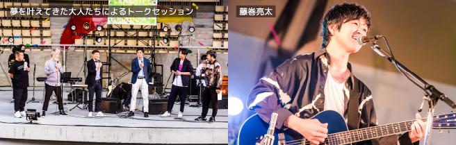 活動報告_day2-4.jpg