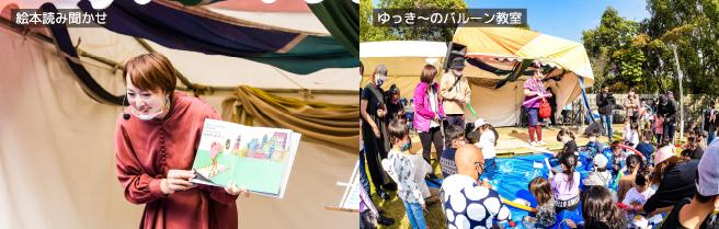 活動報告_day2-6.jpg