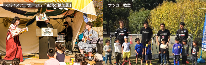 活動報告_day2-7.jpg