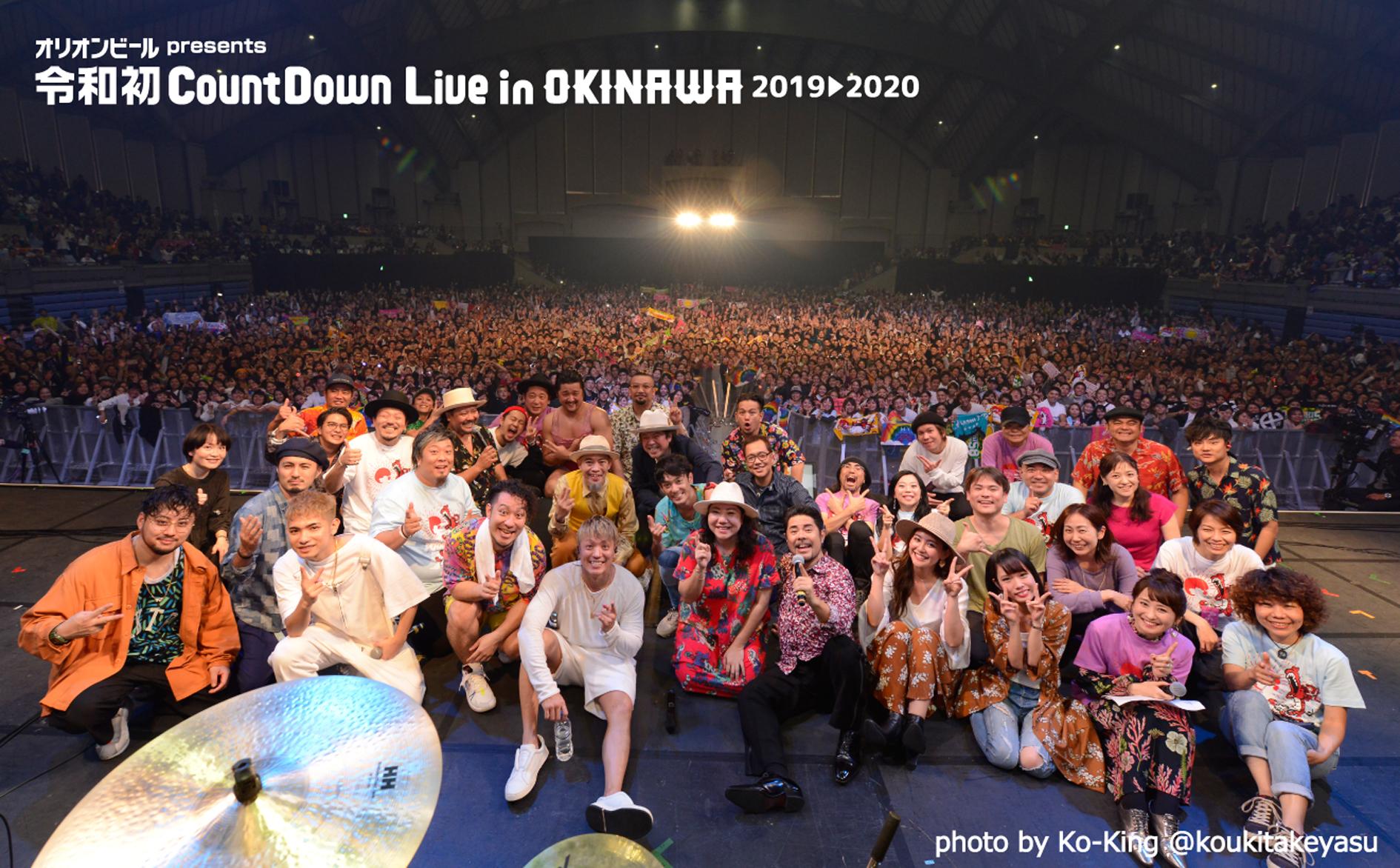 CD2019_集合OK.jpg