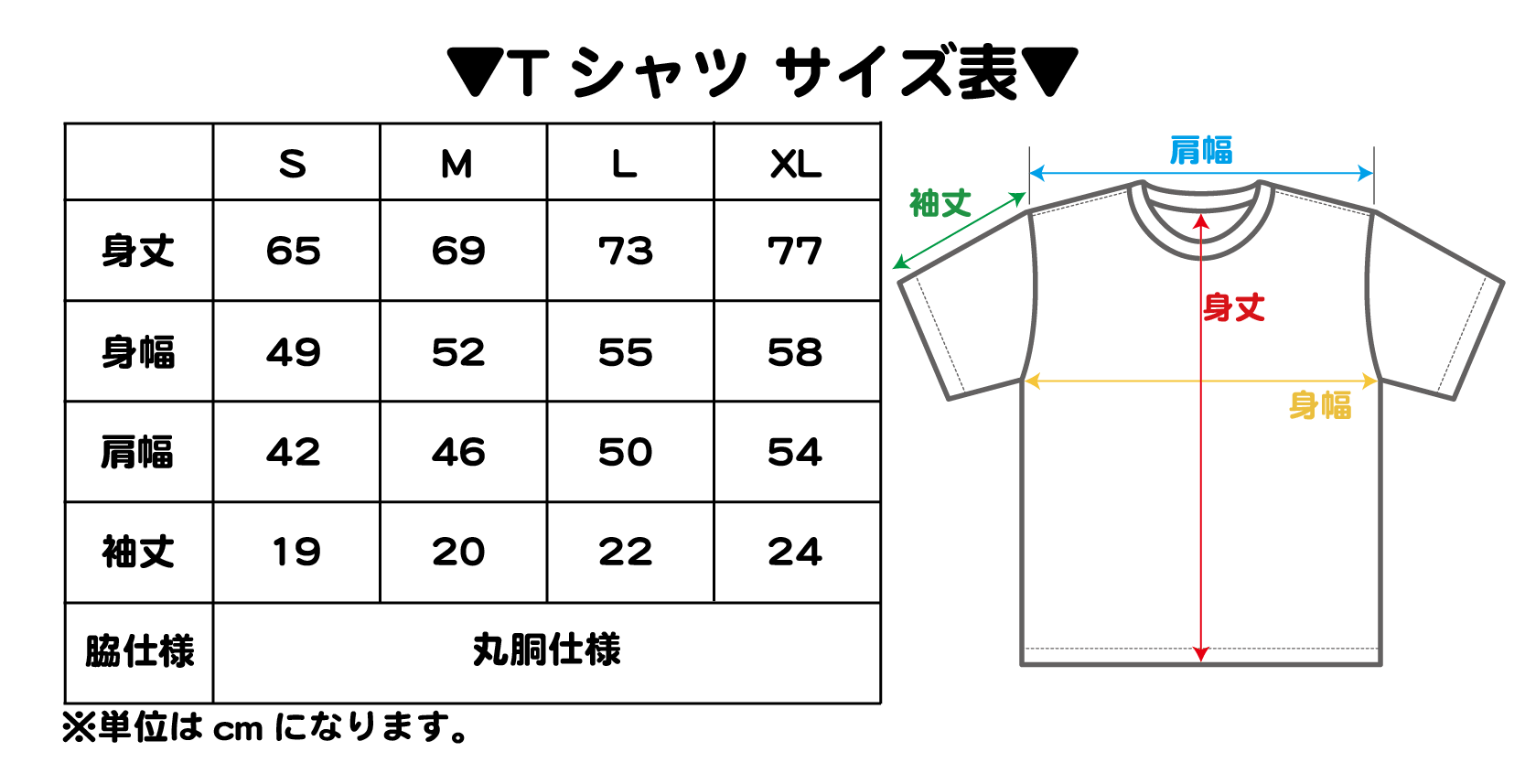 CFグッズ説明_Tシャツ_アートボード_1.png