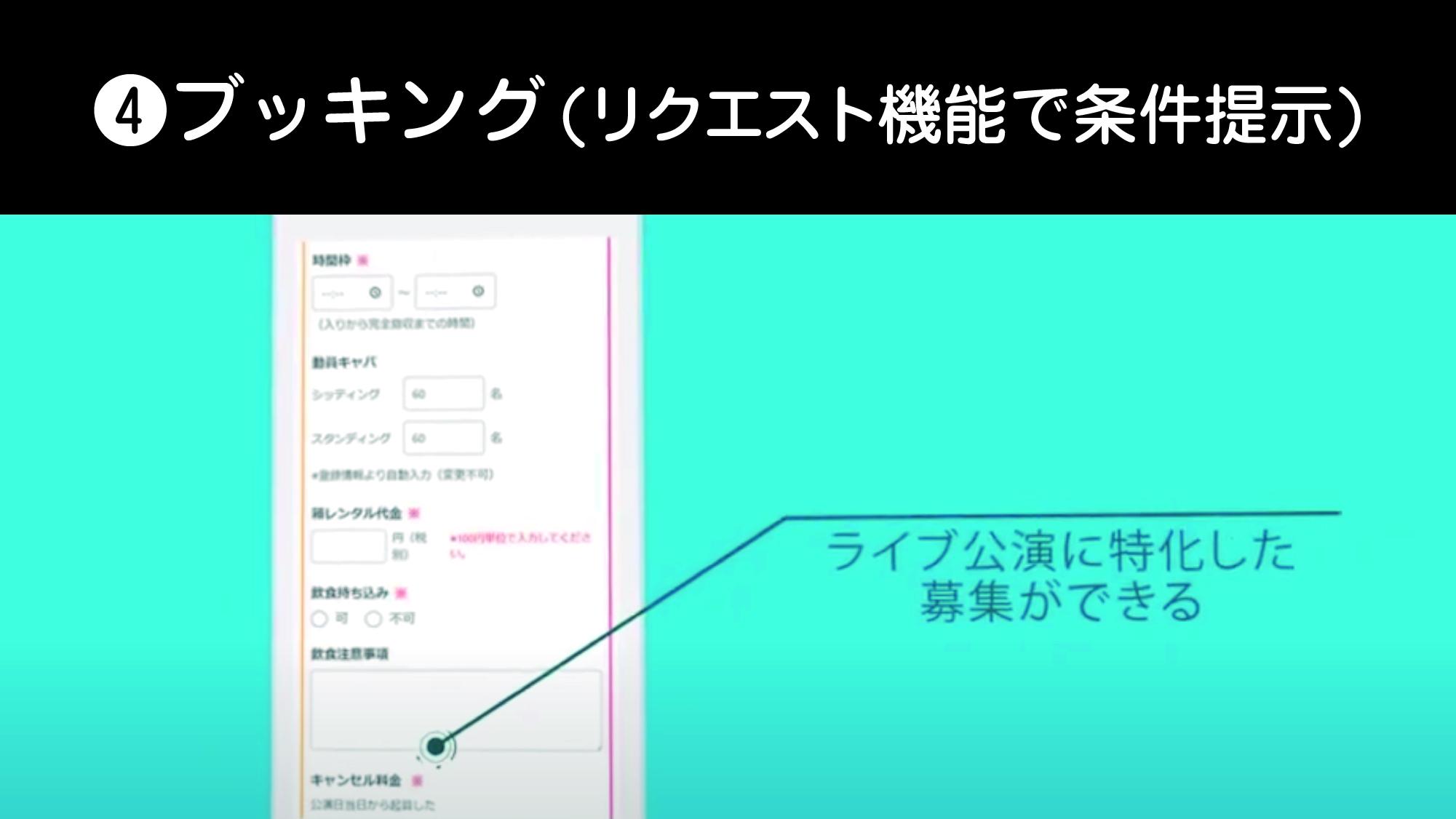 4_sub.jpg