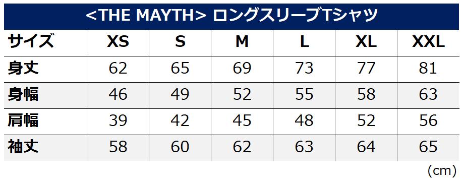 本文_MAYTHロンTサイズ.PNG