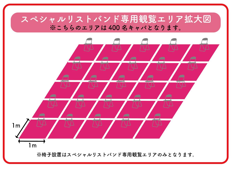 スクリーンショット_2021-05-31_14.13.13.png
