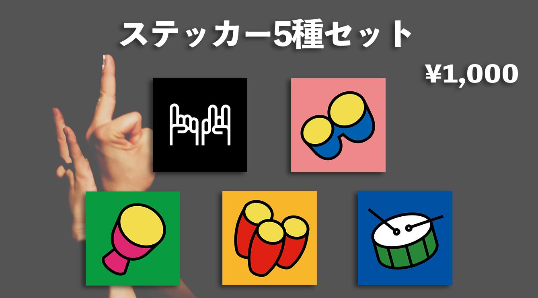 lasenas_goods_sticker.png