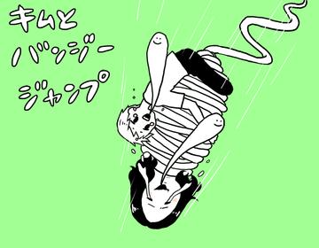 Default el8 kimu