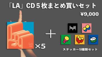 Default lasenas goods cdsetjacket