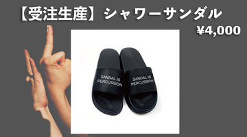 Default lasenas goods sandal