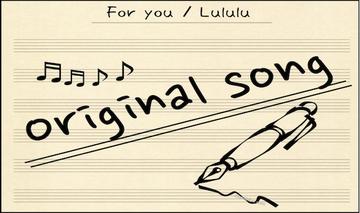 Default 8 originalsong sample