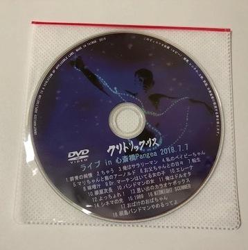 Default dvd
