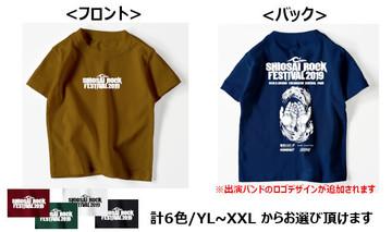 Default 640 348 tshirts